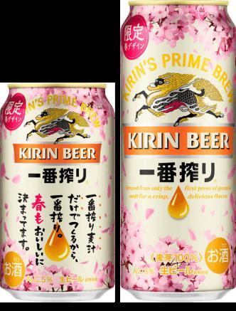 kirin beer 2020 sakura cherry blossom snacks japan