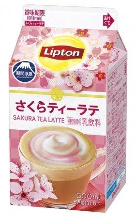 lipton milk tea 2020 sakura cherry blossom snacks japan