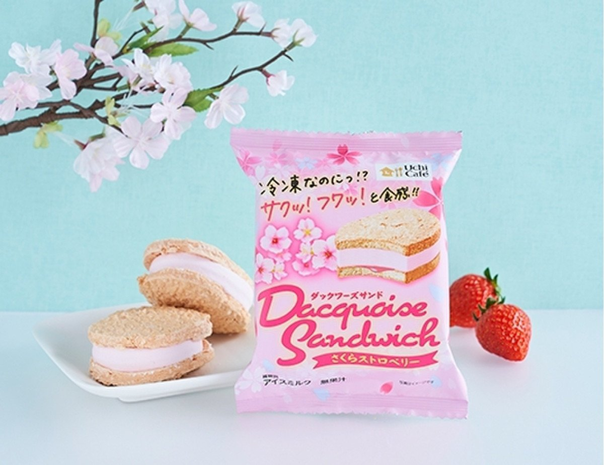 meringue sundae 2020 sakura cherry blossom sweets japan