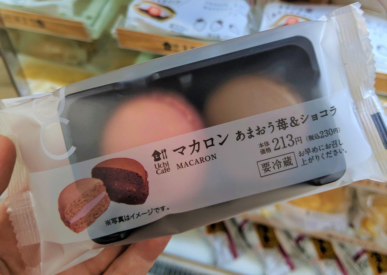 uchi cafe macarons 2020 sakura cherry blossom sweets japan
