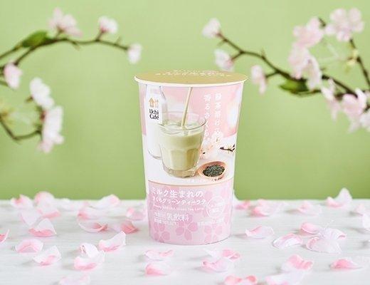 uchi cafe sakura green tea late 2020 sakura snacks japan