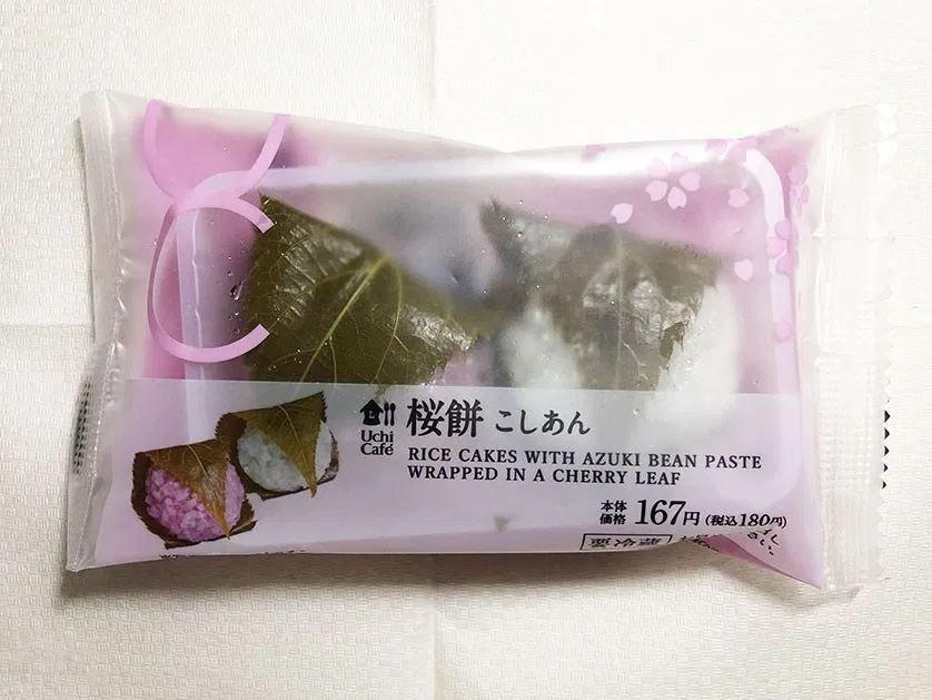 uchi cafe aifuku mochi 2020 sakura cherry blossom sweets japan