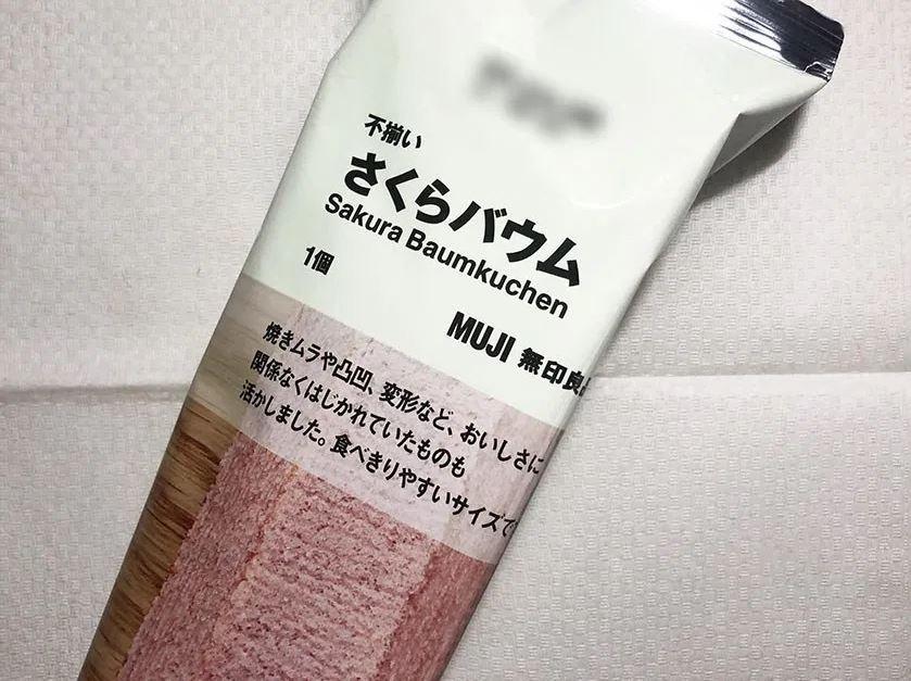 muji sakura baumkuchen 2020 sakura snacks japan