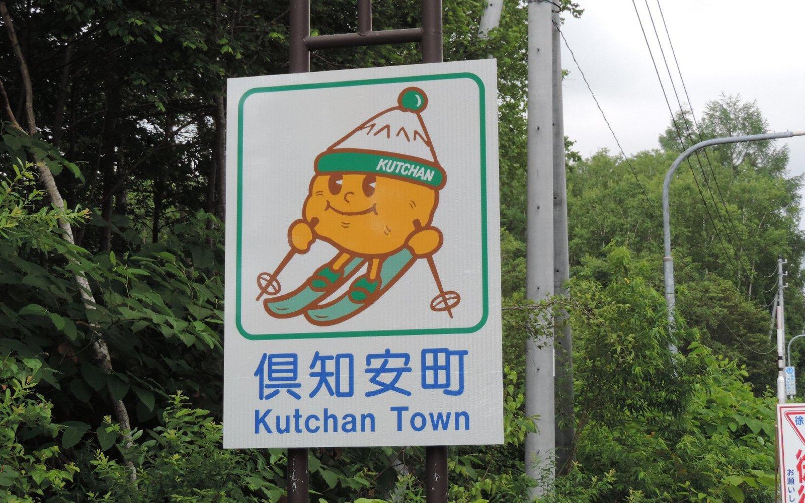 kutchan town road sign jagata kun mascot