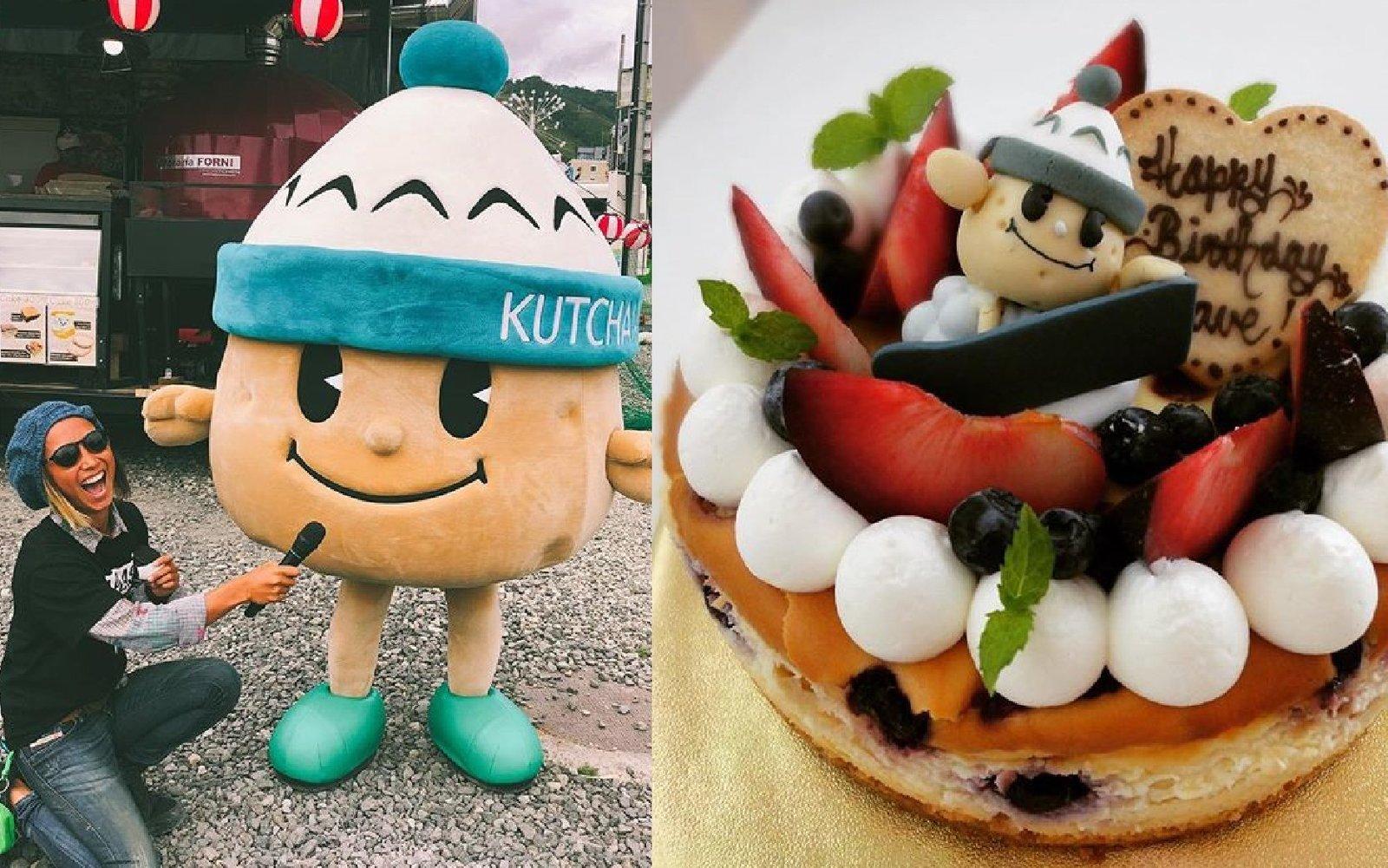 a jagatakun cake and mascot in hirafu
