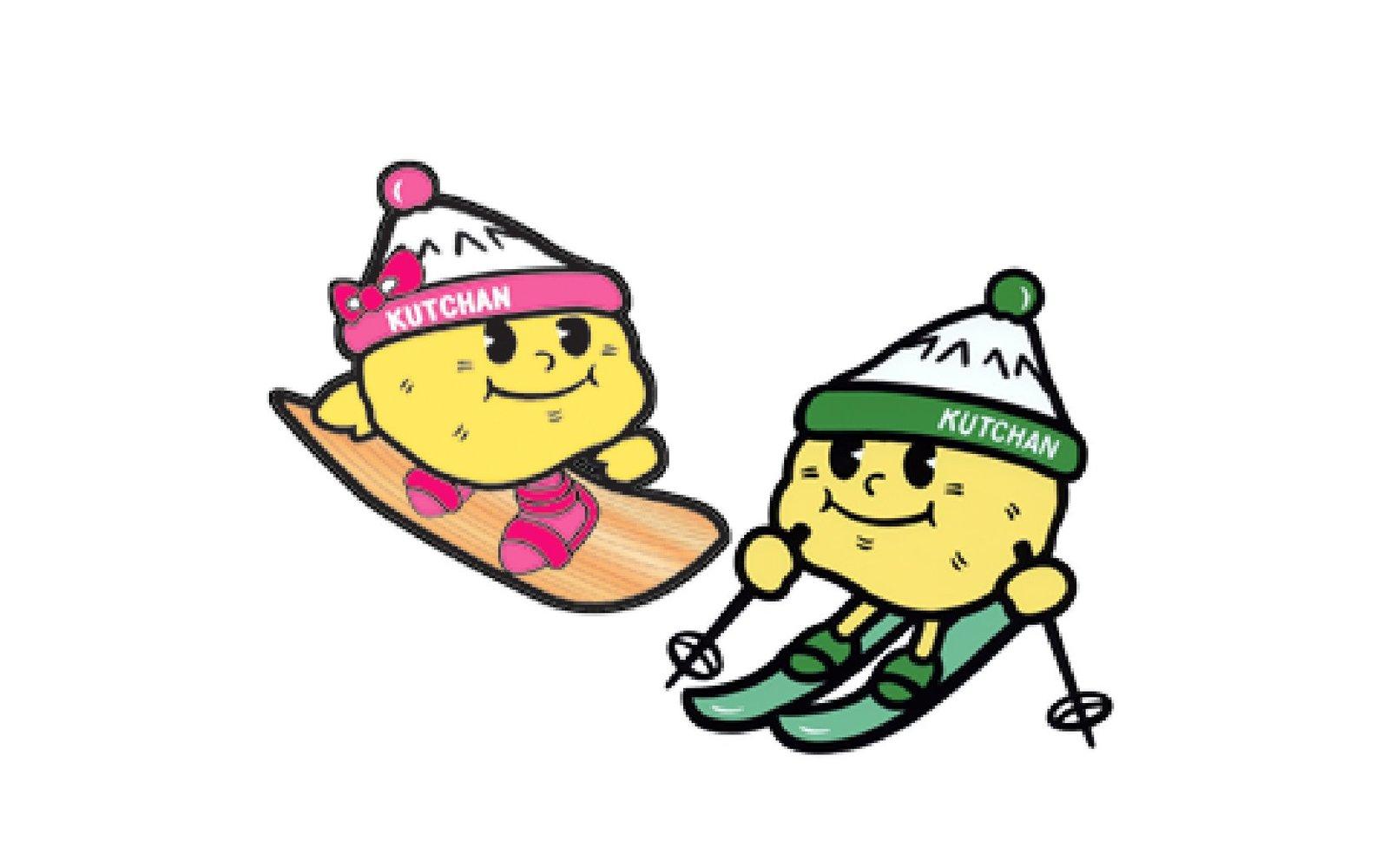 jagako chan and jagata kun, the mascots of kutchan