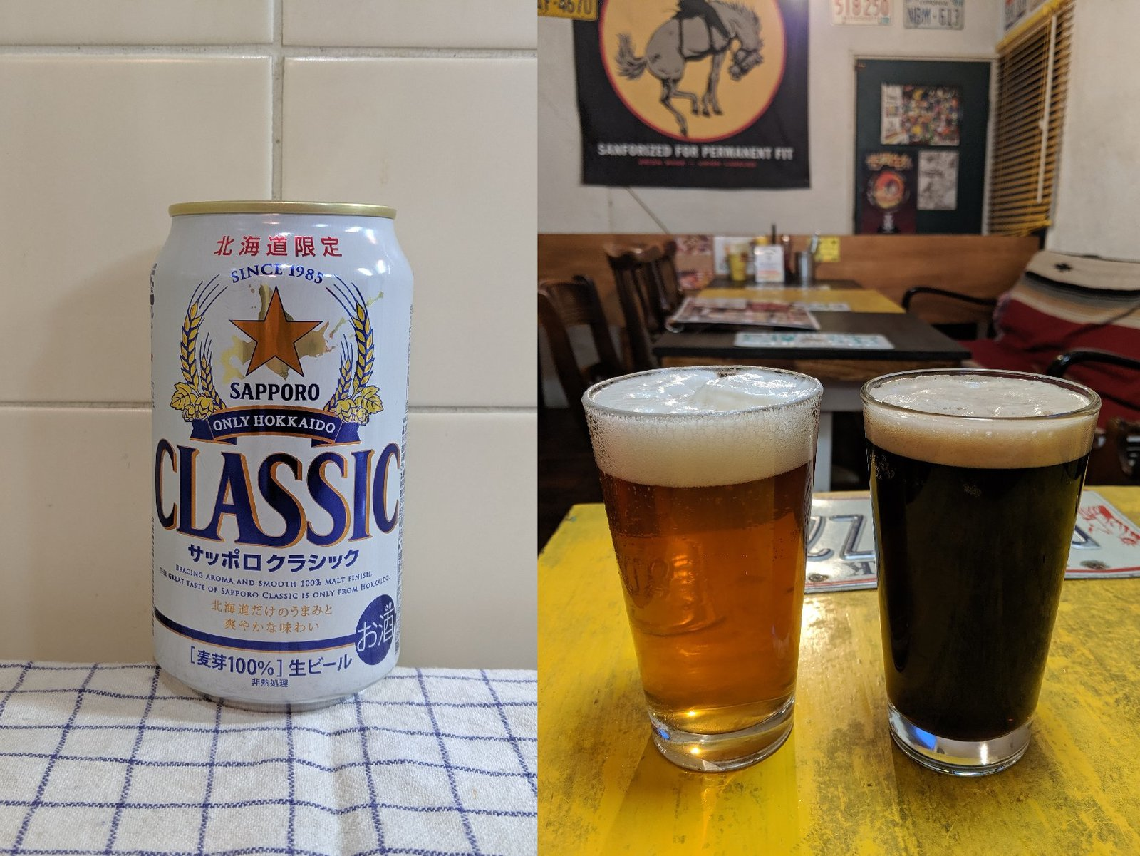 niseko craft beer brewery taste test sapporo classic hopkotan north island