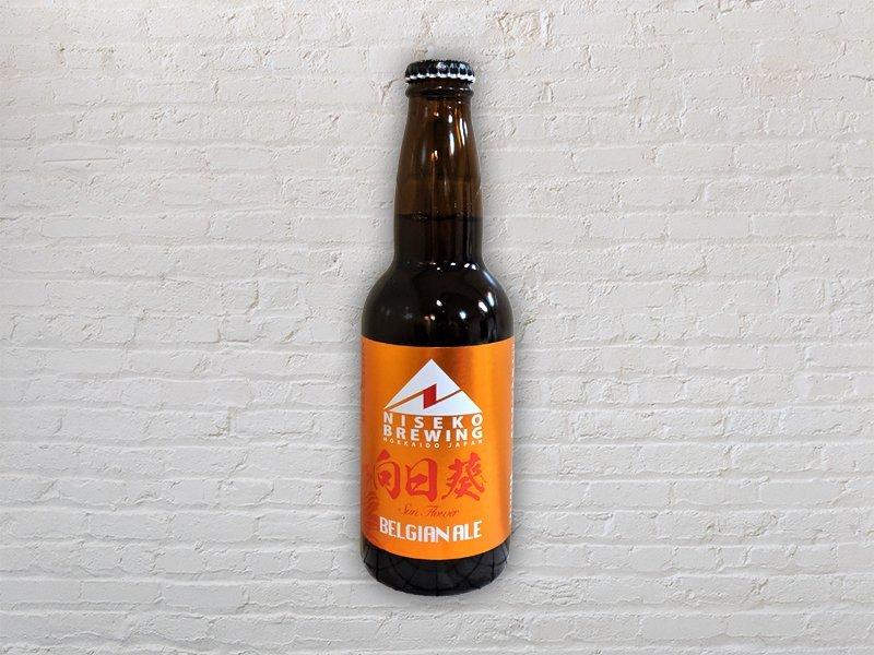 niseko brewery brewing sun flower belgian ale craft beer