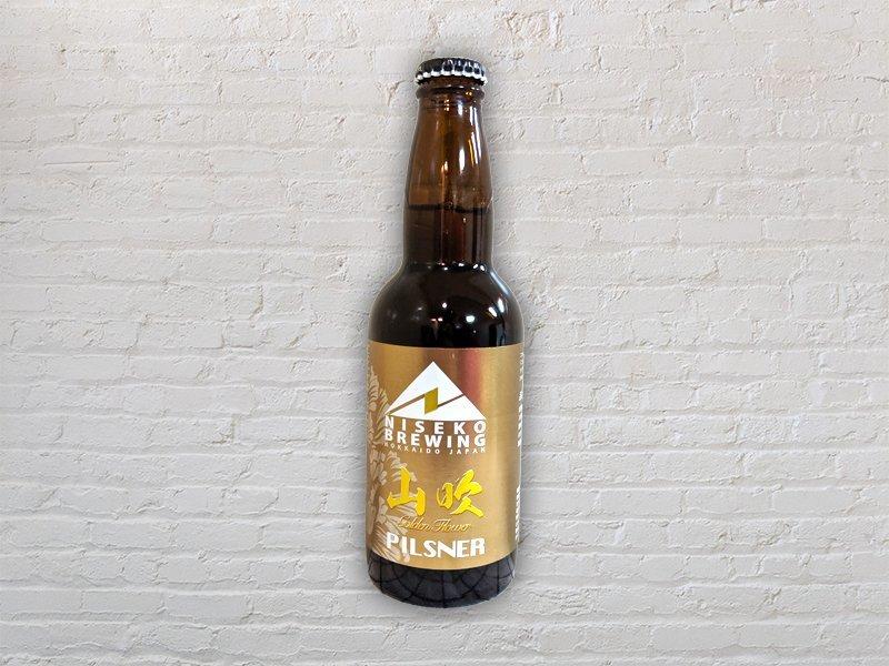 niseko brewery brewing golden flower pilsner craft beer