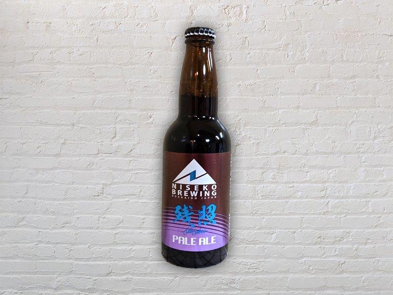 niseko brewery brewing afterglow pale ale craft beer