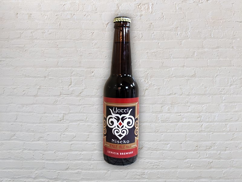 niseko brewery brewing lupicia yotei pale ale craft beer