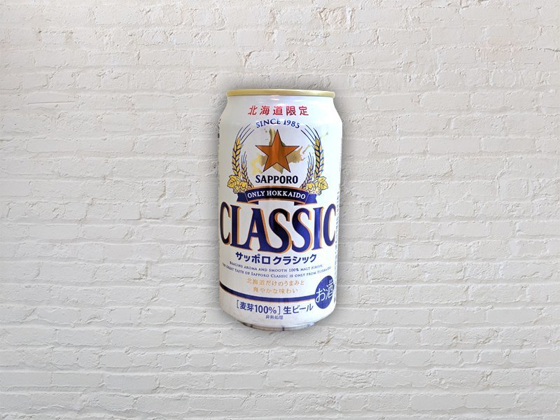 niseko brewery brewing sapporo classic craft beer