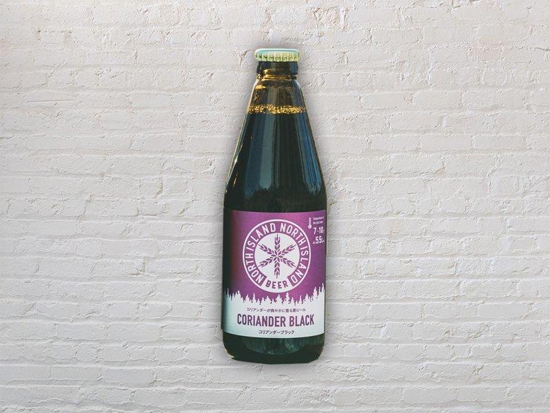 north island brewery brewing coriander black dark craft beer