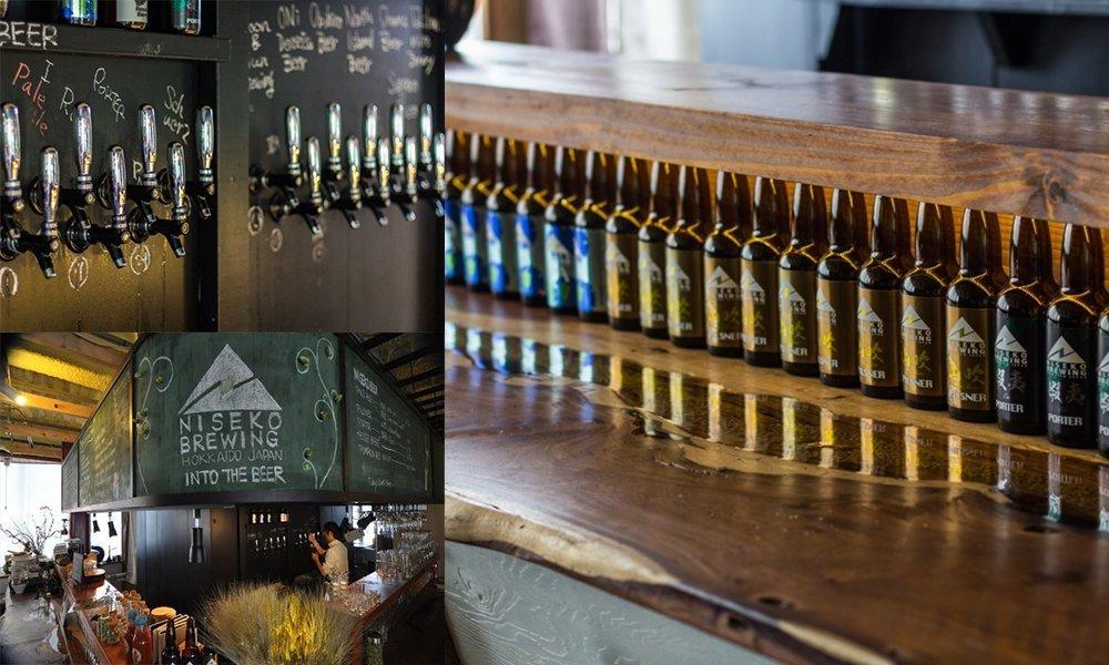 niseko brewery brewing craft beer