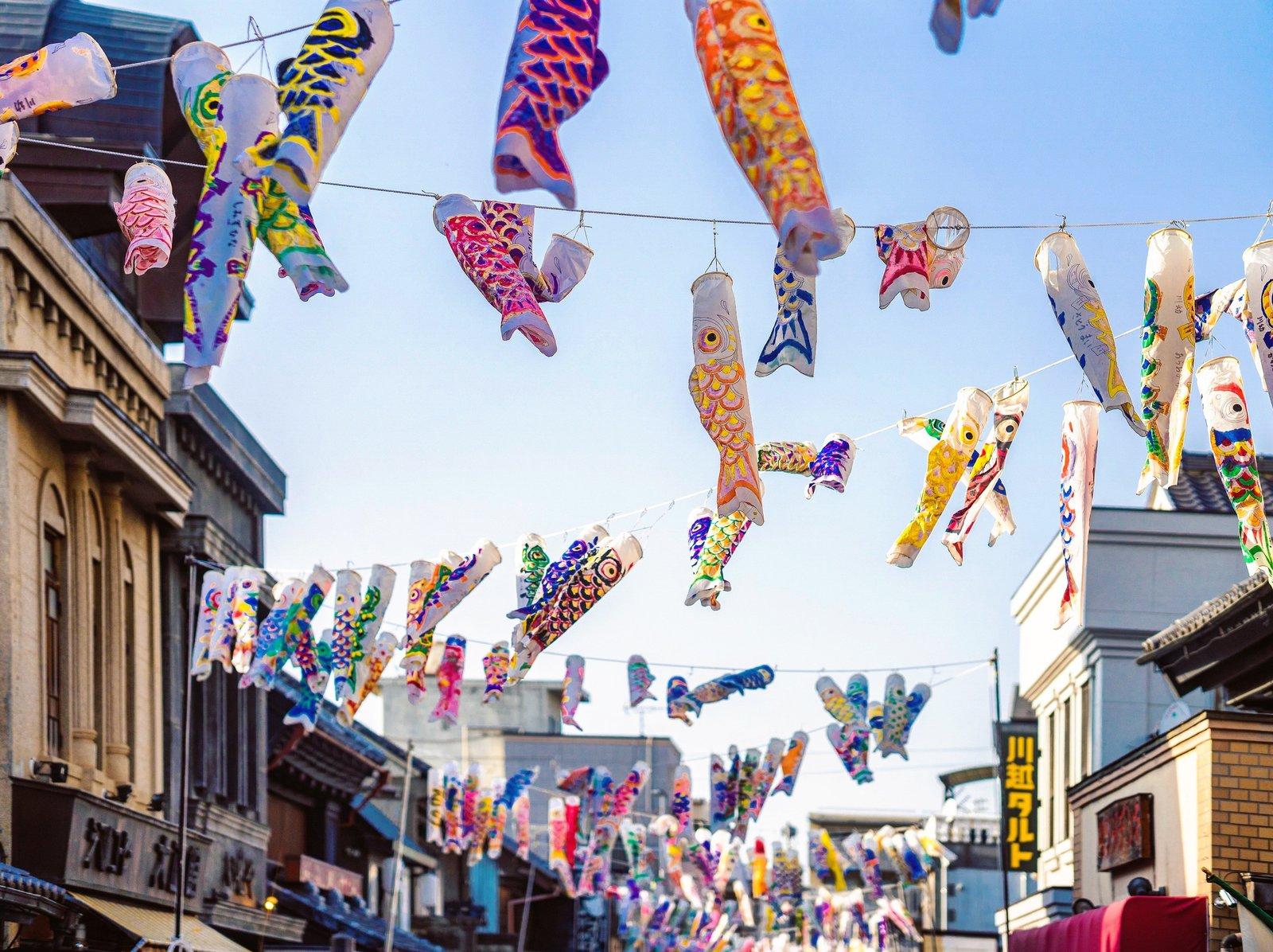 koinobori in the street on children's day in japan 2020 golden week