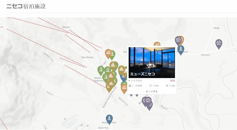 バケーションニセコ宿泊マップ