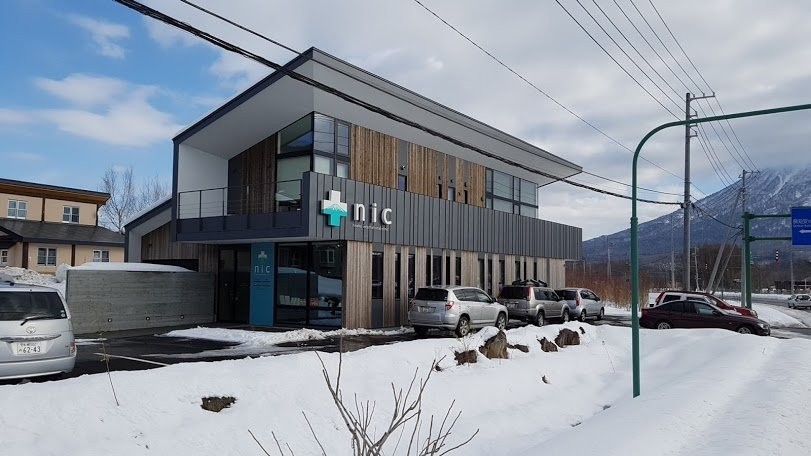 niseko international clinic medical center