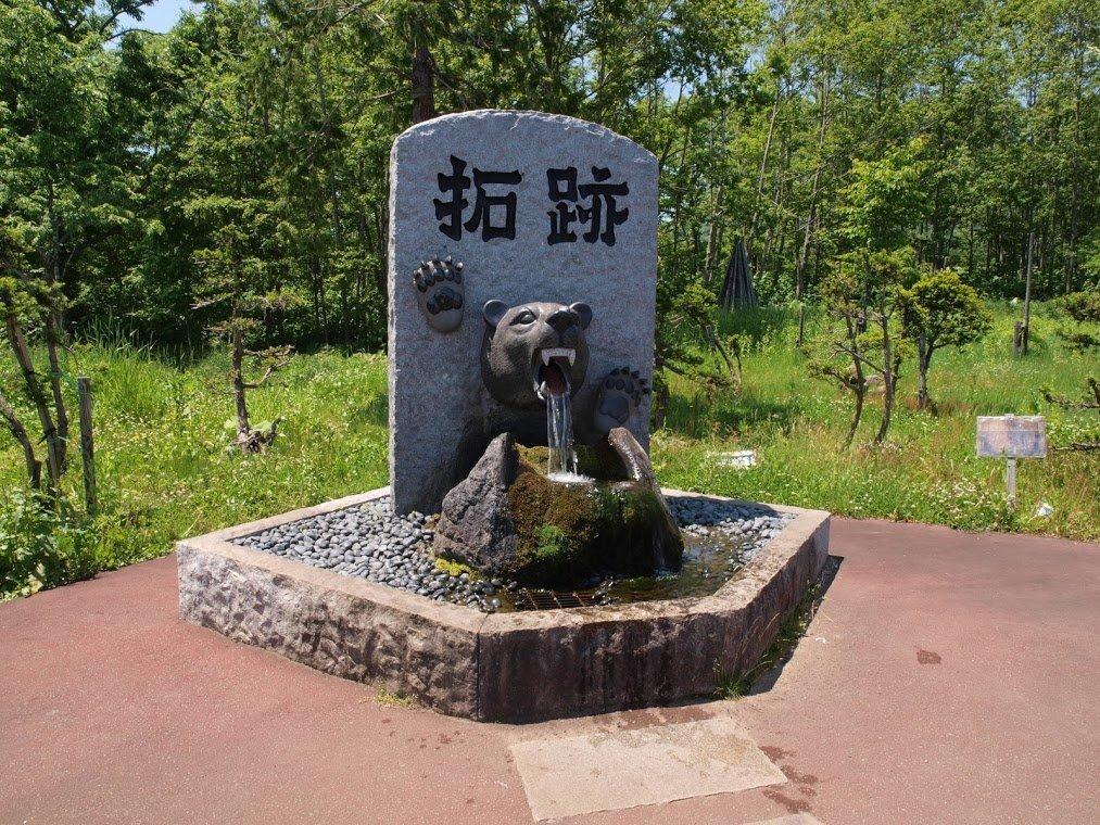 bear head spring water kabayama niseko