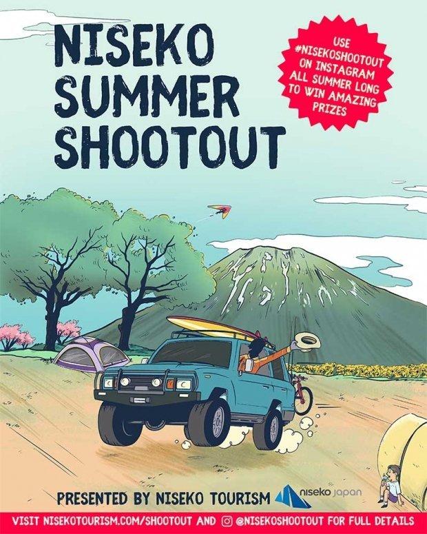 niseko summer shootout photography competition
