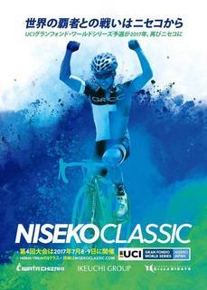 The niseko classic 2017 small