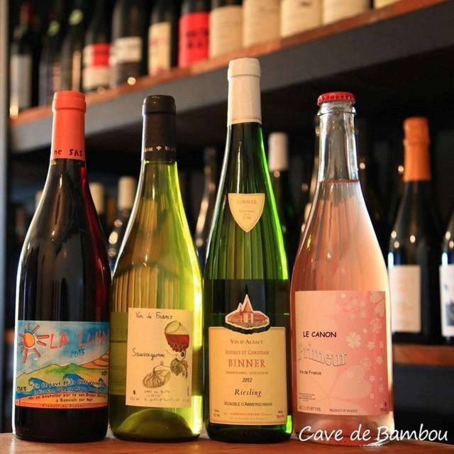 Wine tasting at niseko landmark view medium