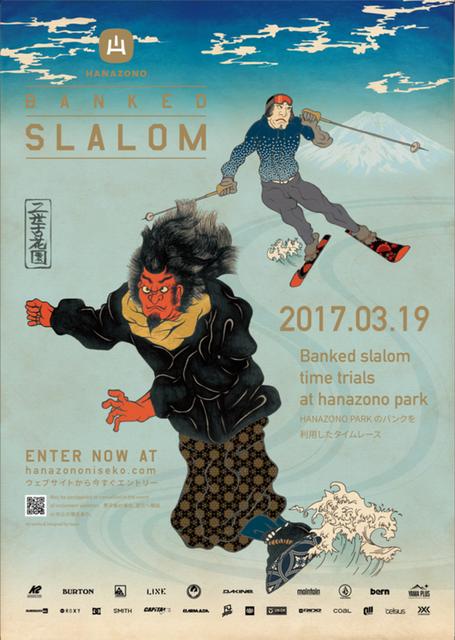 Hanazono banked slalom 2017 medium