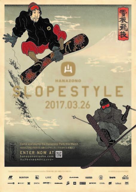 Hanazono slopestyle 2017 medium