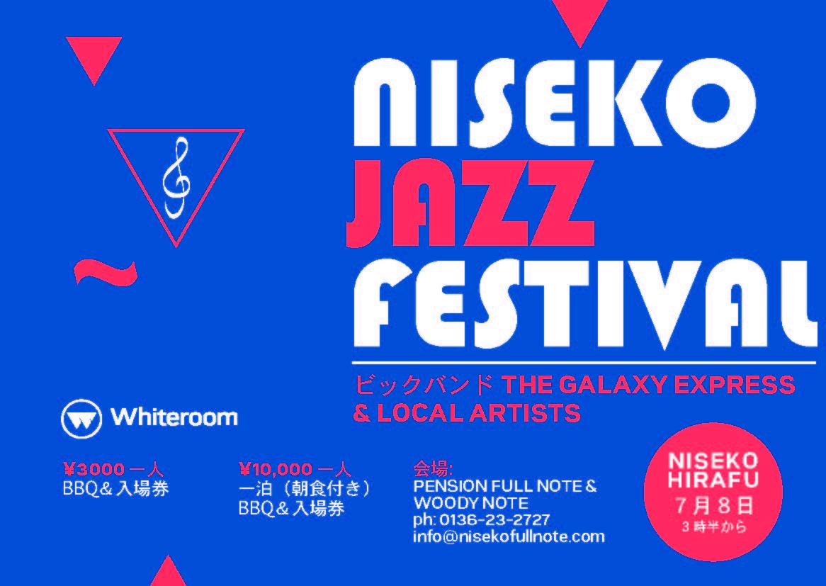 Niseko jazz festival 2017