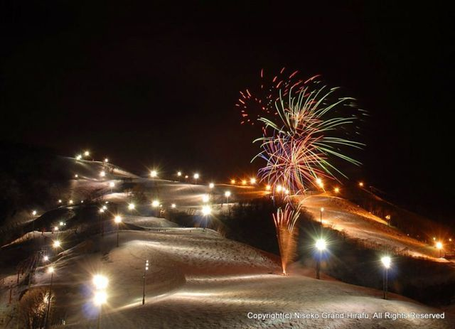 Grand hirafu new year eve event medium