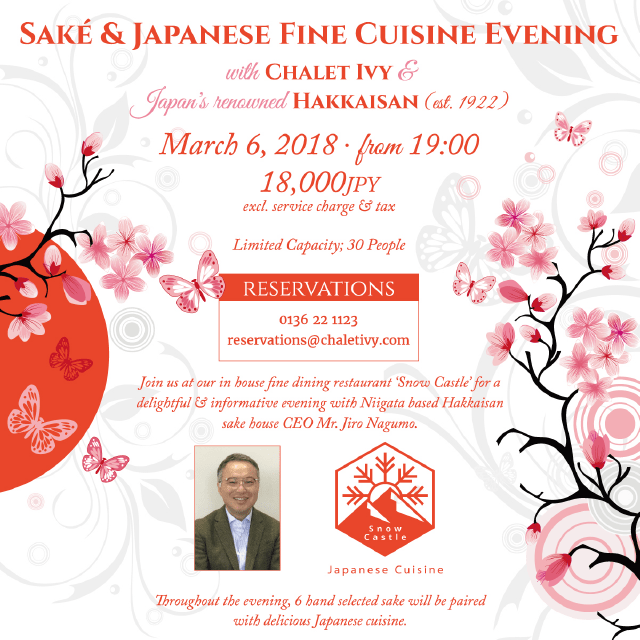 2018 sake event at chalet ivy medium
