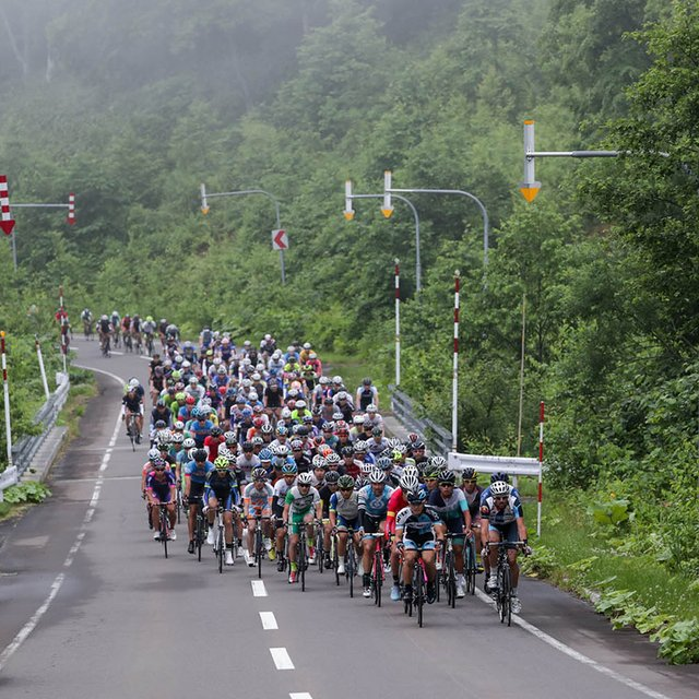 Vacation niseko classic 2018 cycling race medium