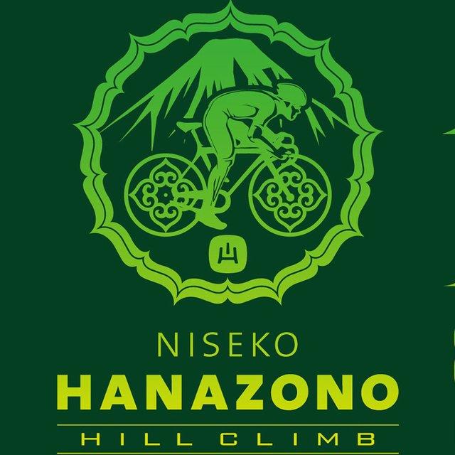 Hanazono hill climb 2018 new poster medium