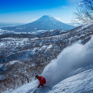 Vacation niseko ikon pass small