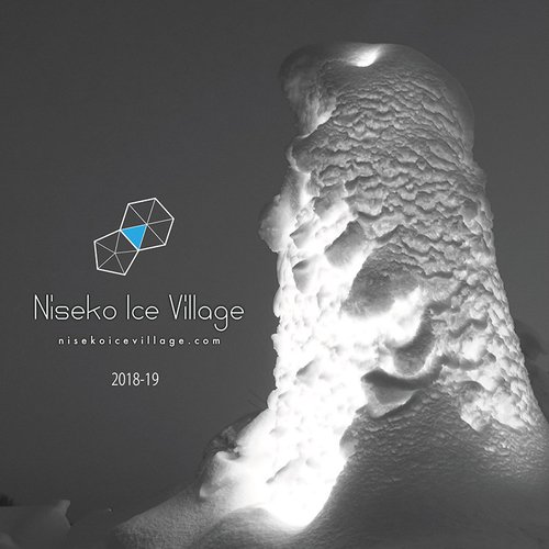 Niseko ice village small