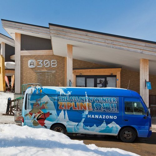 Niseko free shuttle bus small