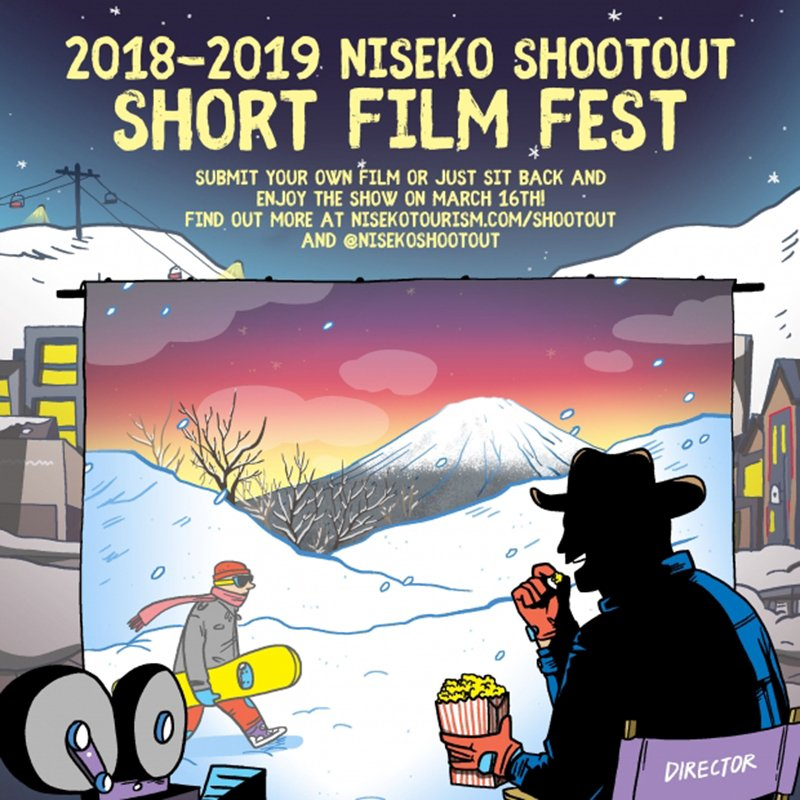 Niseko film festival medium