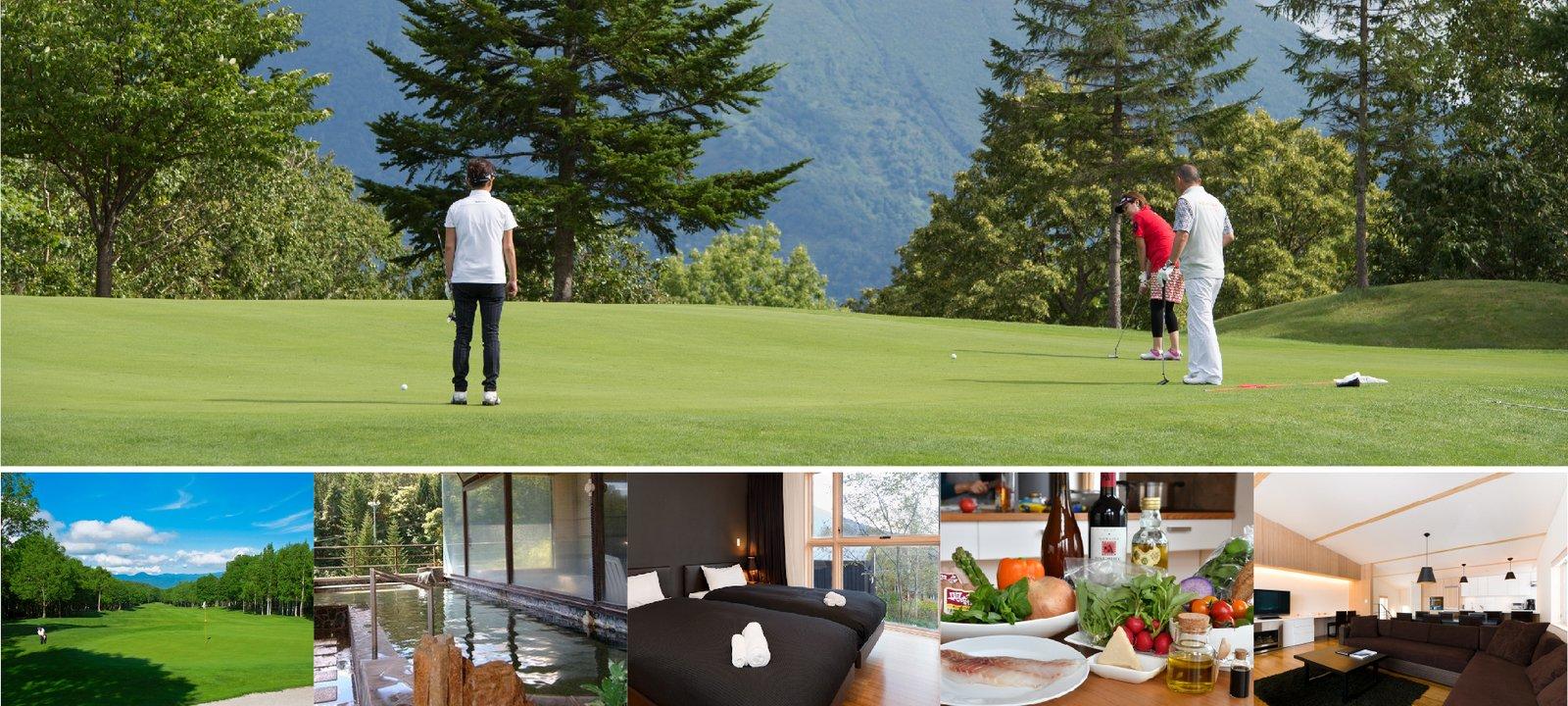 ゴルフ+コンドミニアムの過ごし方