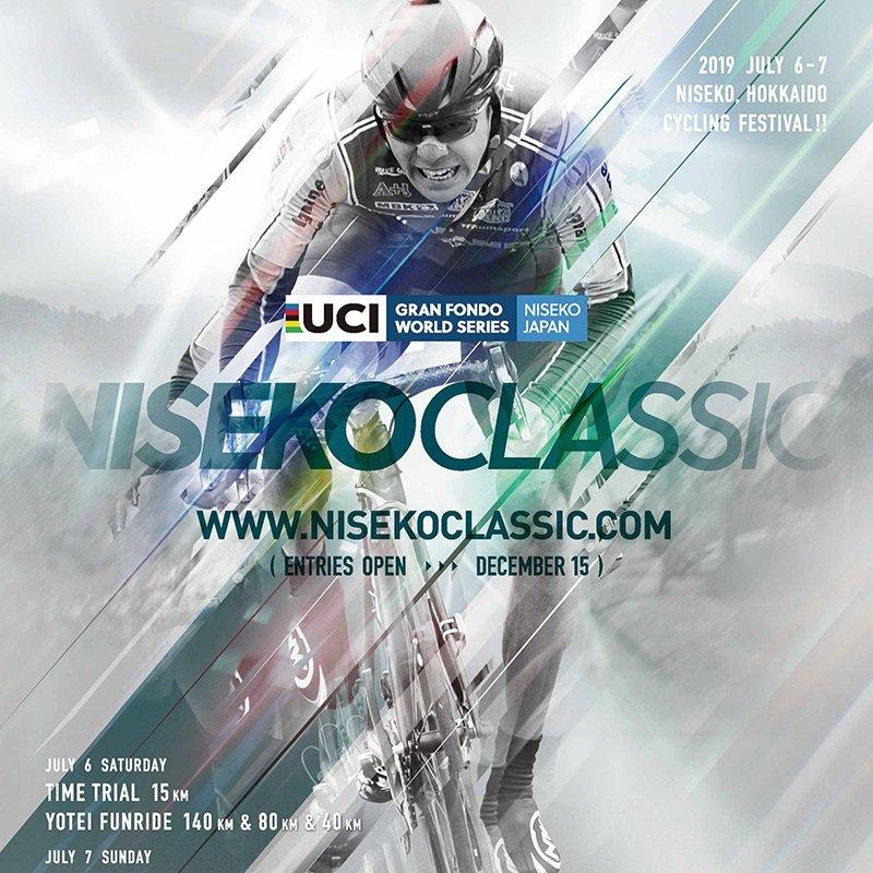 Niseko Classic 2019