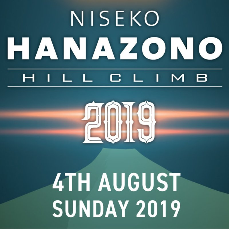 Hanazono hill climb 2019 cycling medium