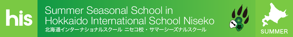 Hokkaido-international-school-niseko