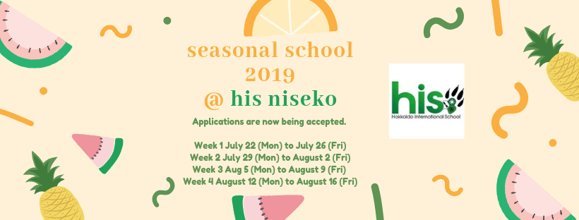 his-seasonal-school-2019