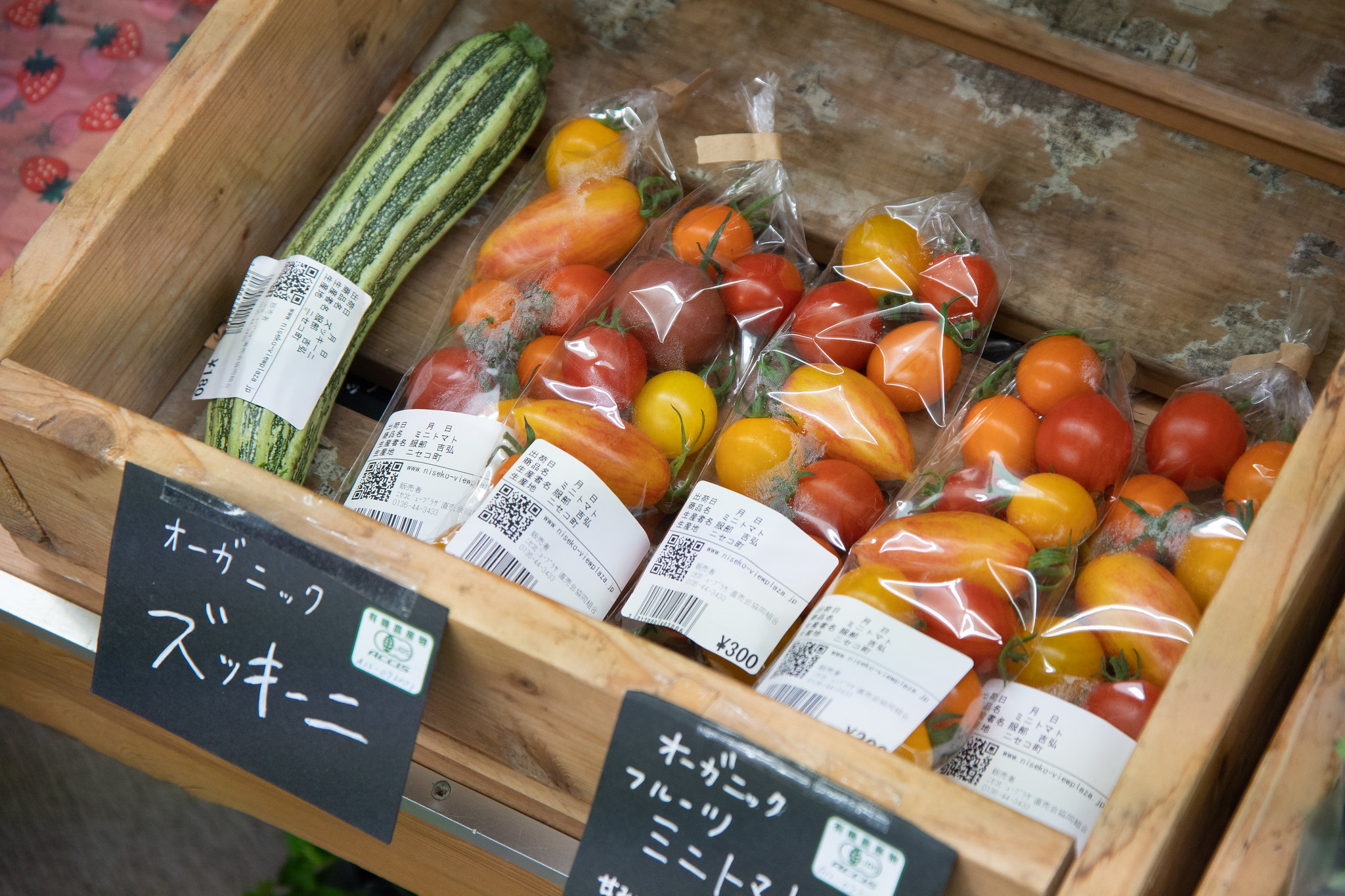 Zucchinis and tomatoes in a Niseko market