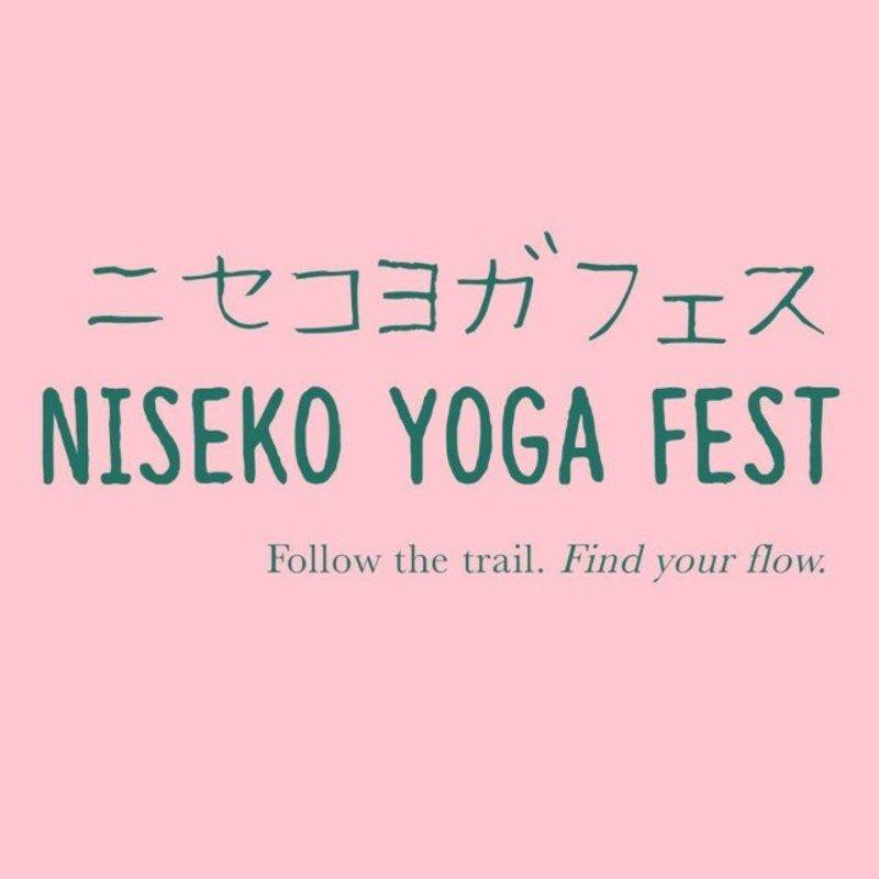 niseko-yoga-fest-2019