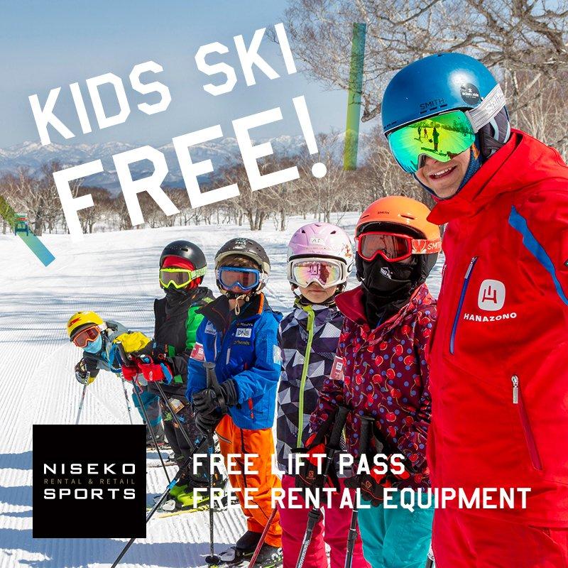 Kids Ski Free in Spring!