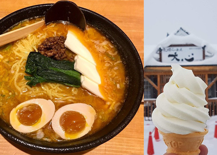 Chinese tantan noodles and fresh soft serve at Daishin ramen.
