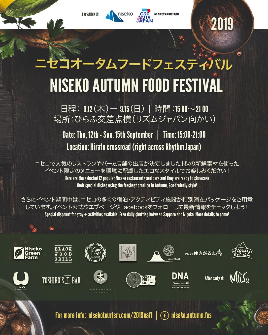 2019 Niseko Autumn Food Festival Poster