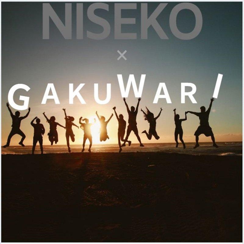 Gakuwari summer