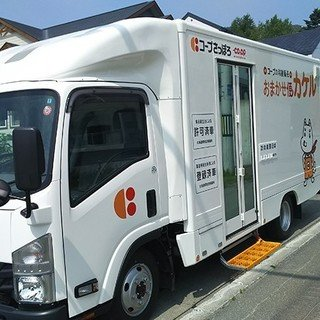Coop Mobile Supermarket will come to Landmark View every week!