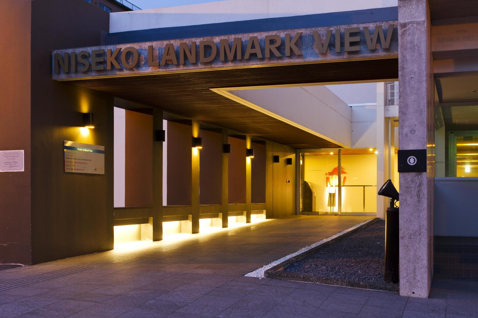 Niseko landmark view large