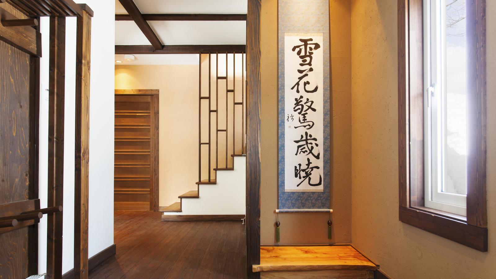 Ginsetsu entrance large